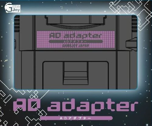 ad-adapter