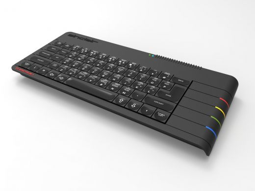 spectrum-next
