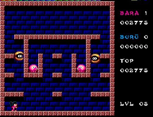 Bara Burū, nová hra pro SEGA Master System