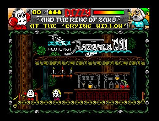 Dizzy: 2+1 plná hra zdarma – Dizzyland a The Ring of Zaks