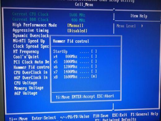 Nejmladší z rodu Hamrů (Windows 98)