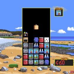Landfill, nový logický rychlík pro počítače Amiga