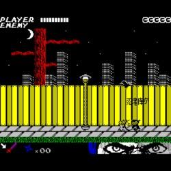 Ninjakul 2: The Last Ninja, pohledná plošinovka pro ZX Spectrum 128K