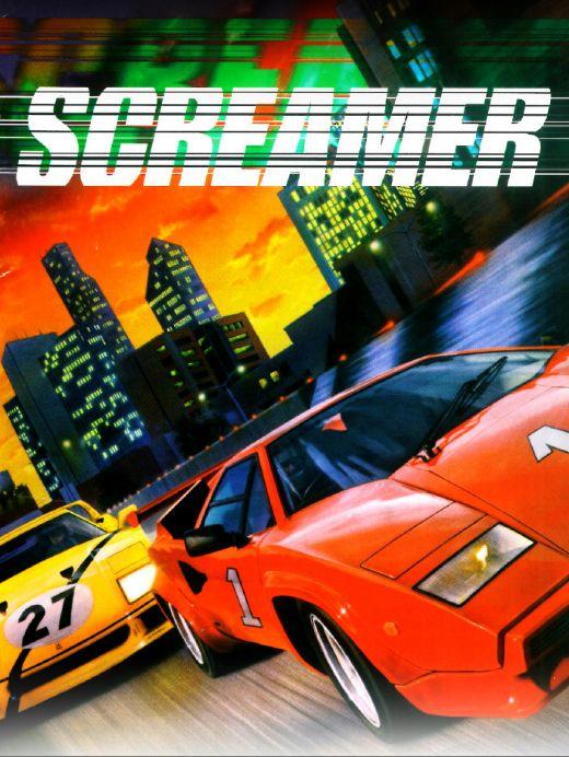 screamer-01