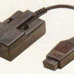 Galerie: Mark III aka Master System