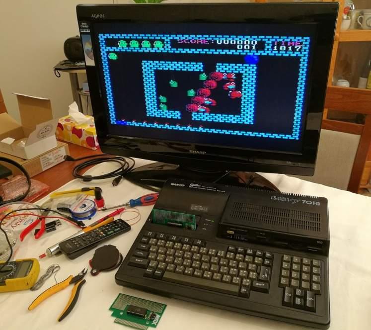 MSX-WAVY70FD-MilasPCe-v08s.jpg
